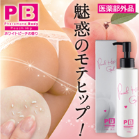 薬用フェロモンボディ・ピーチヒップジェル 150g(医薬部外品)